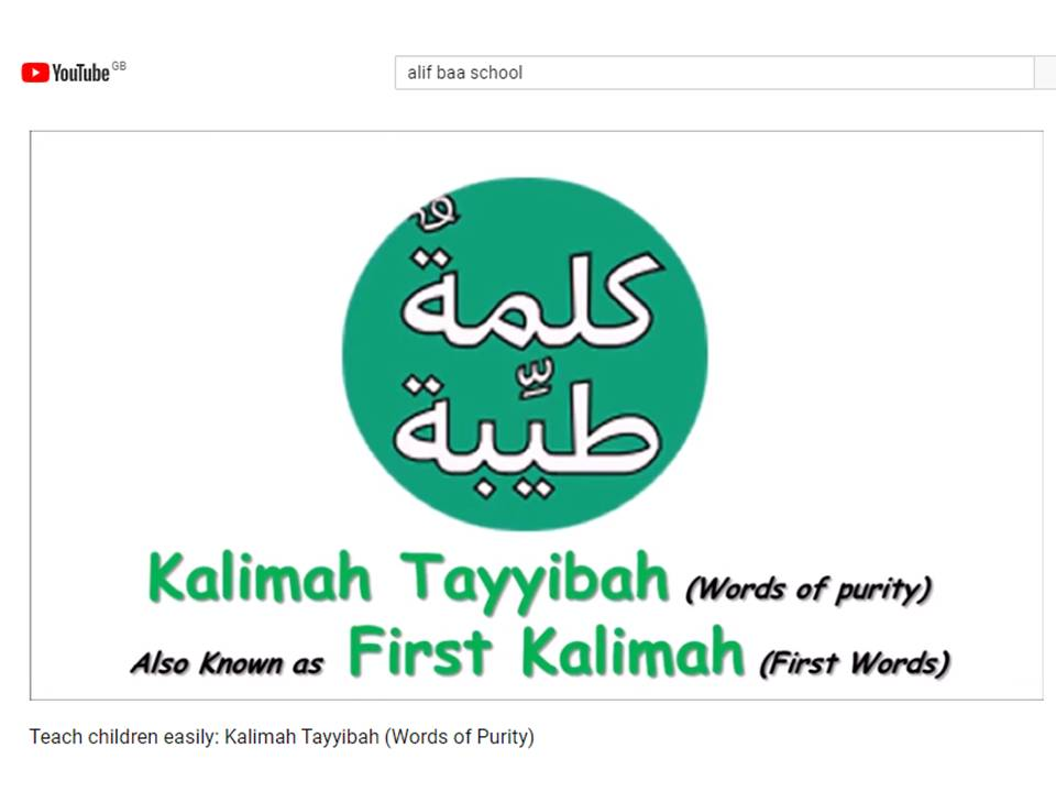 Kalimah Tayyibah | Kalima Tayyiba
