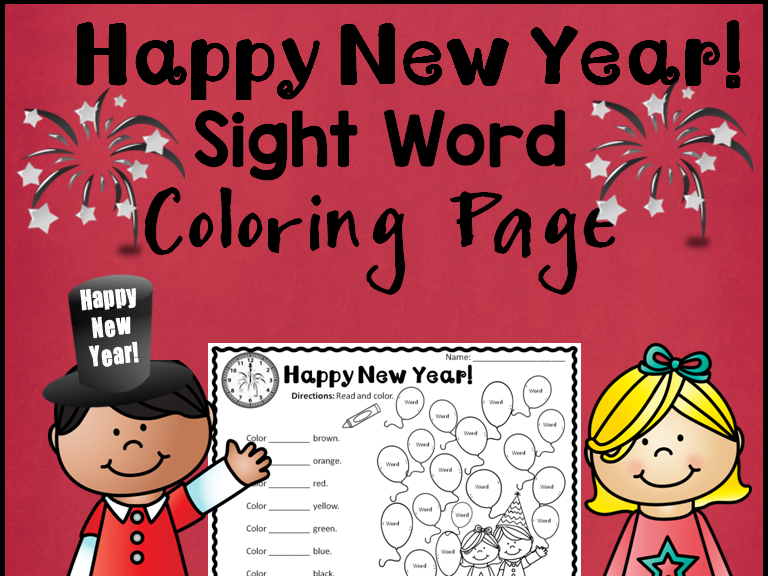 Happy New Year Sight Word Activity Sheet *Editable*