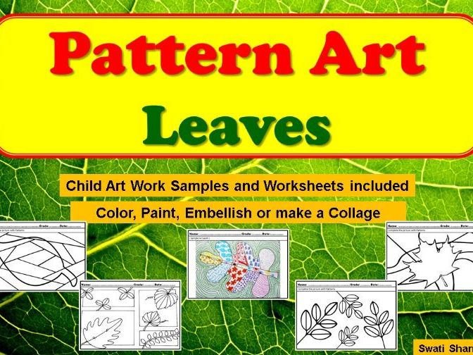 Art Project Pattern/Pop Art Leaves