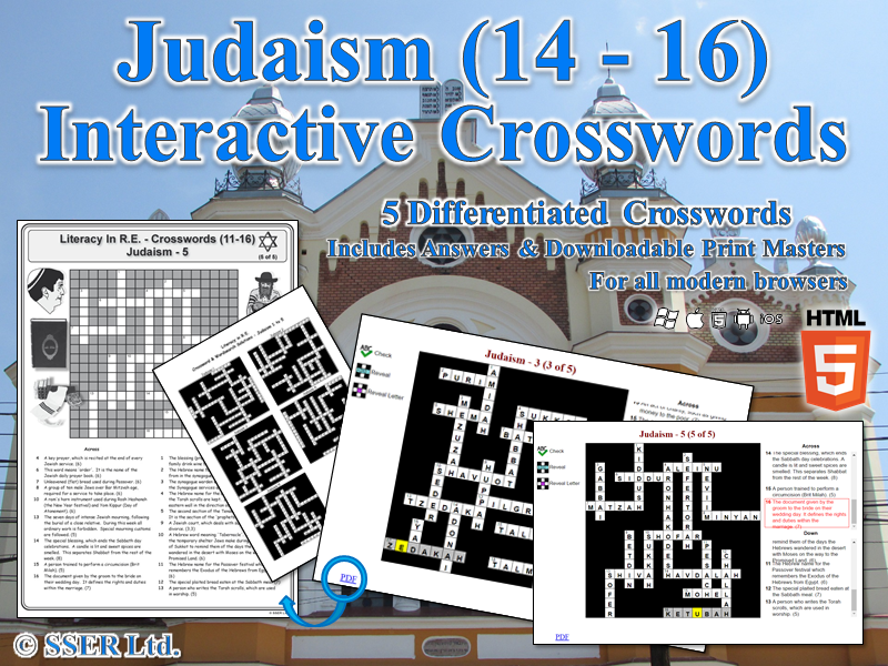 Literacy In Judaism – Interactive Crosswords (HTML5)