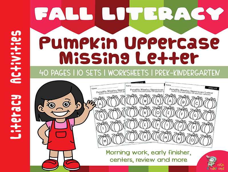 Pumpkin Activities Missing Uppercase Letter Worksheets NO-PREP | Fall Literacy