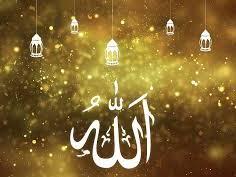 Tawhid (oneness of God) - Islam