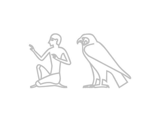 Egyptian Hieroglyphs Resource Pack
