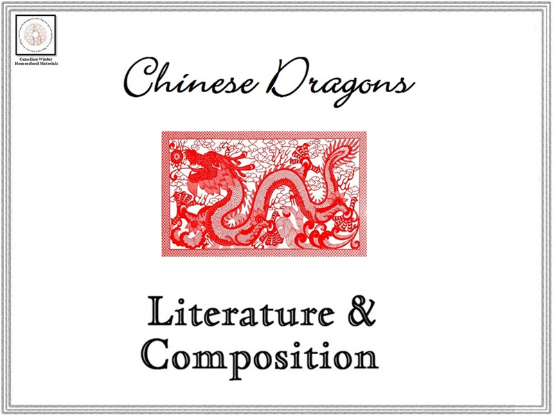 Chinese Dragons Literature & Composition
