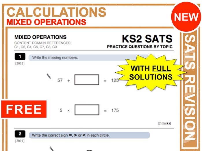 KS2 Maths (Mixed Operations)