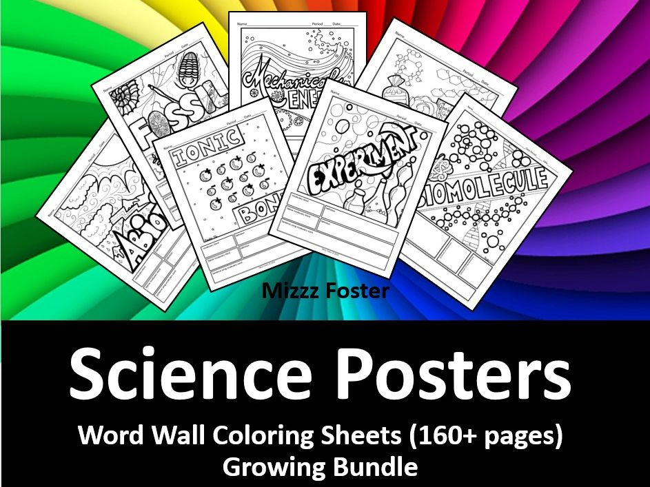 Science Posters 160+ Word Wall Coloring Sheets: Biology, Chemistry, Physics