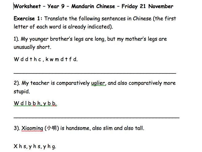 Reading and Writing Exercises - body parts - Year 9 - Mandarin Chinese