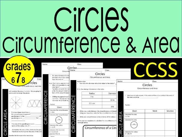 7th Grade Math Circle Circumference and Area Guided Notes