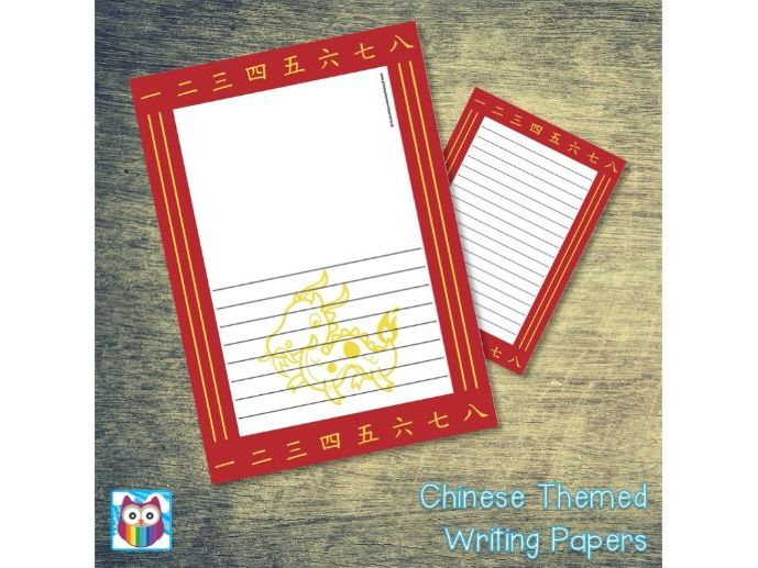 Chinese Themed Writing Papers