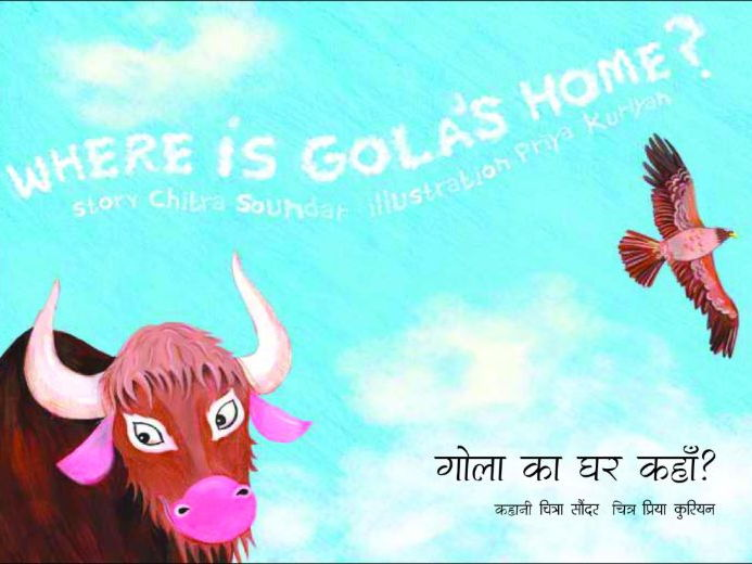 Habitats and Homes - Using Where is Gola's Home?