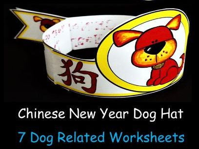Chinese New Year Lantern 2018  ::  Year of the Dog Craft  ::  Dog Lantern Craft