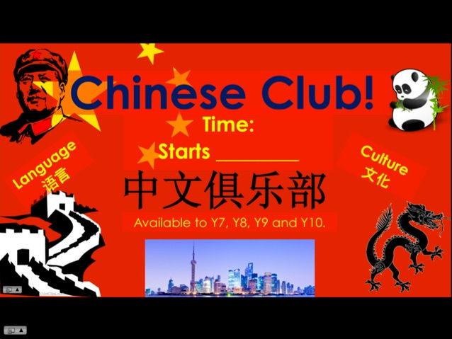 Mandarin Chinese Club - Full pack with lessons, resources, scheme of work (Full term)