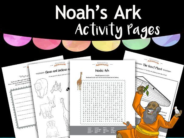 Noah's Ark Activity Pack FREEBIE