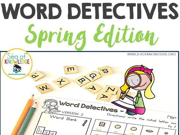 Word Hunts Spring