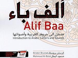 Alif Baa Presentations Units 1-3