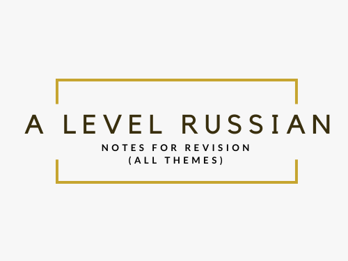 A LEVEL RUSSIAN - ALL THEMES (DISCOUNTED)