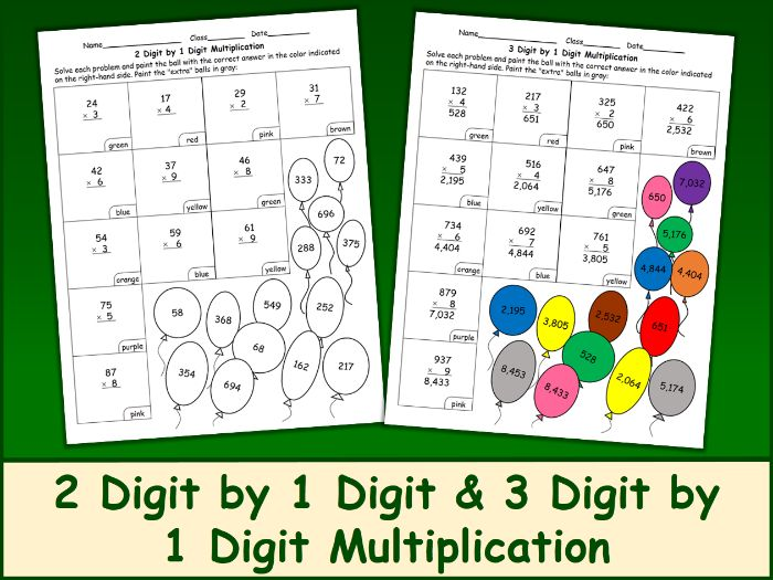 2 Digit by 1 Digit and 3 Digit by 1 Digit Multiplication Color by Number