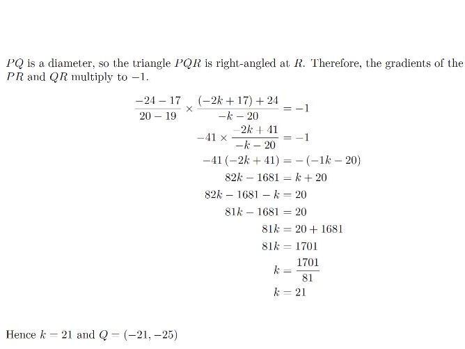 Circle Equations Worksheets