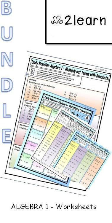 Algebra 1 BUNDLE - Worksheets