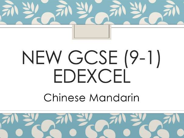 GCSE Chinese Mandarin Pastpaper Practice Booklet: Chapter 1 My life