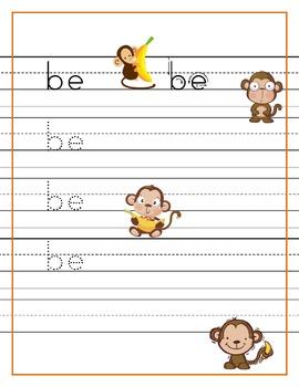 Dolch Kindergarten words trace worksheets Monkey theme