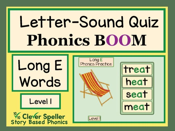 Phonics Practice Letter Sound Quiz Long E Words Level 1: Boom Cards
