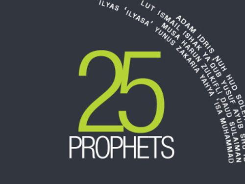 25 Prophets of Allah