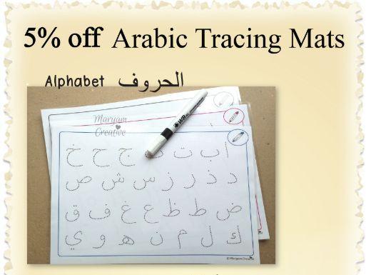 Arabic traceable worksheet
