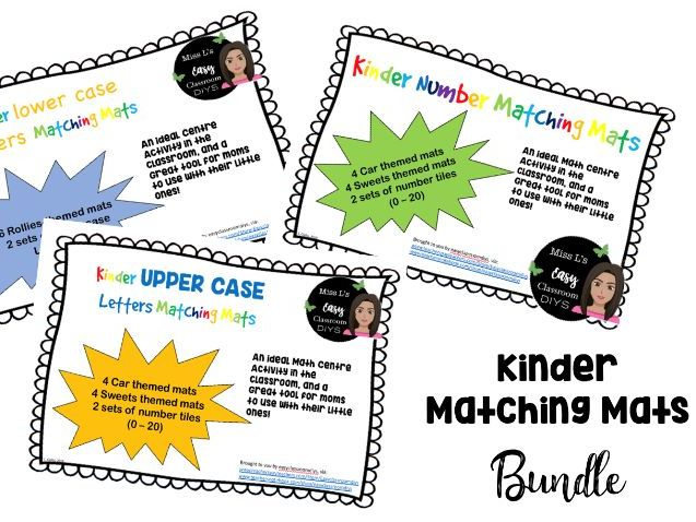 Kinder Matching Mats Numbers and Letters (upper and Lower Case) BUNDLE!
