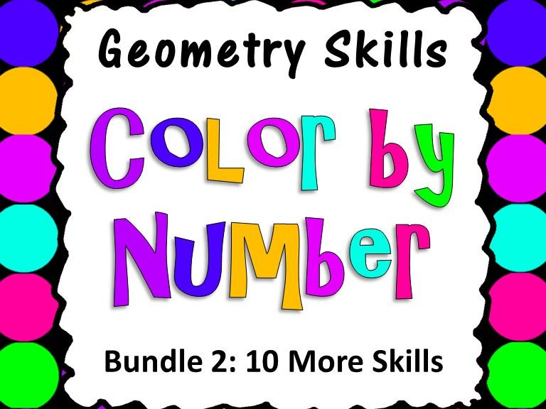 Geometry Skills Color By Number Bundle 2: 10 More Skills
