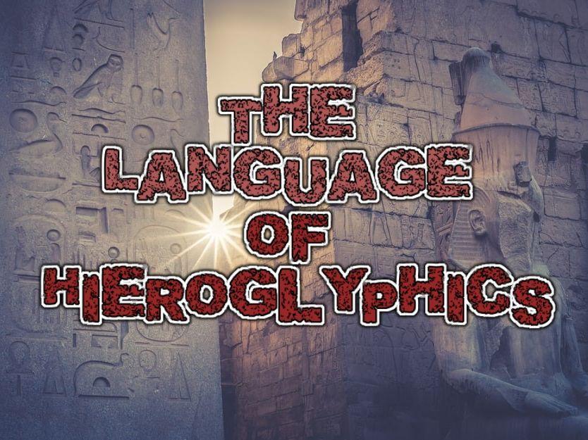 Hieroglyphics For Kids Audiobook & Activity