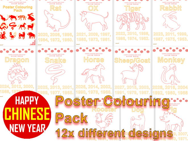 CHINESE NEW YEAR ZODIAC ANIMAL COLOURING POSTERS