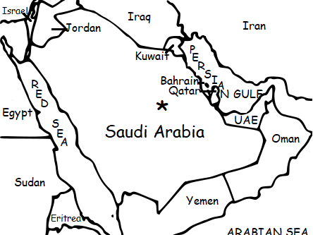 SAUDI ARABIA - Introductory Geography handout with map and flag