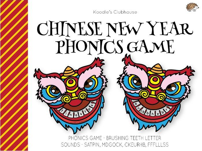 Chinese New Year Phonics Game