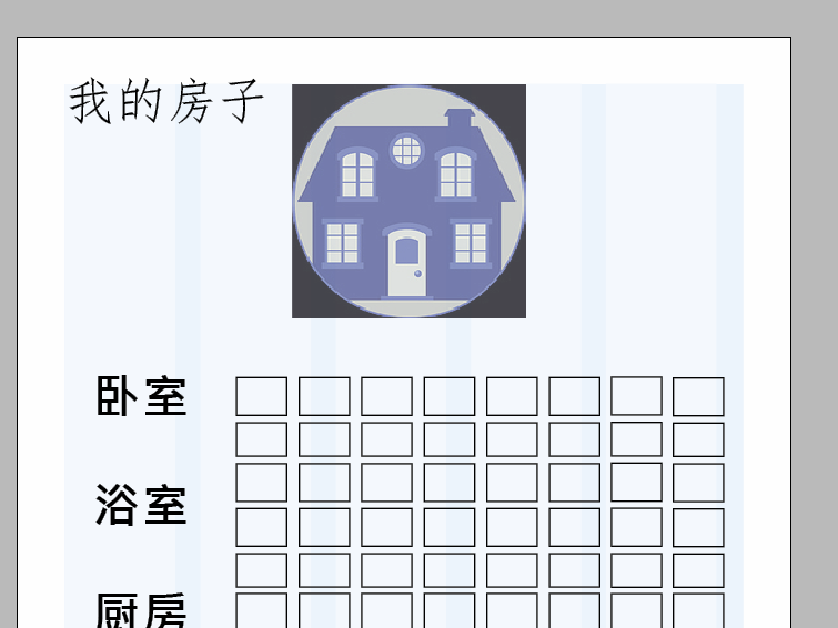 Mandarin Chinese worksheet booklet - rooms in the house