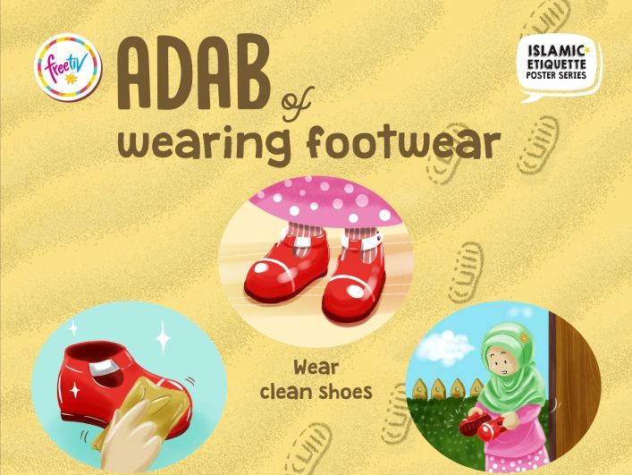 Islamic Etiquette Poster 05 - Wearing Footwear