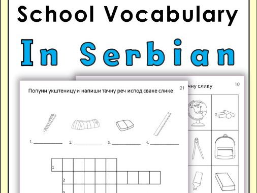 Serbian school vocabulary set