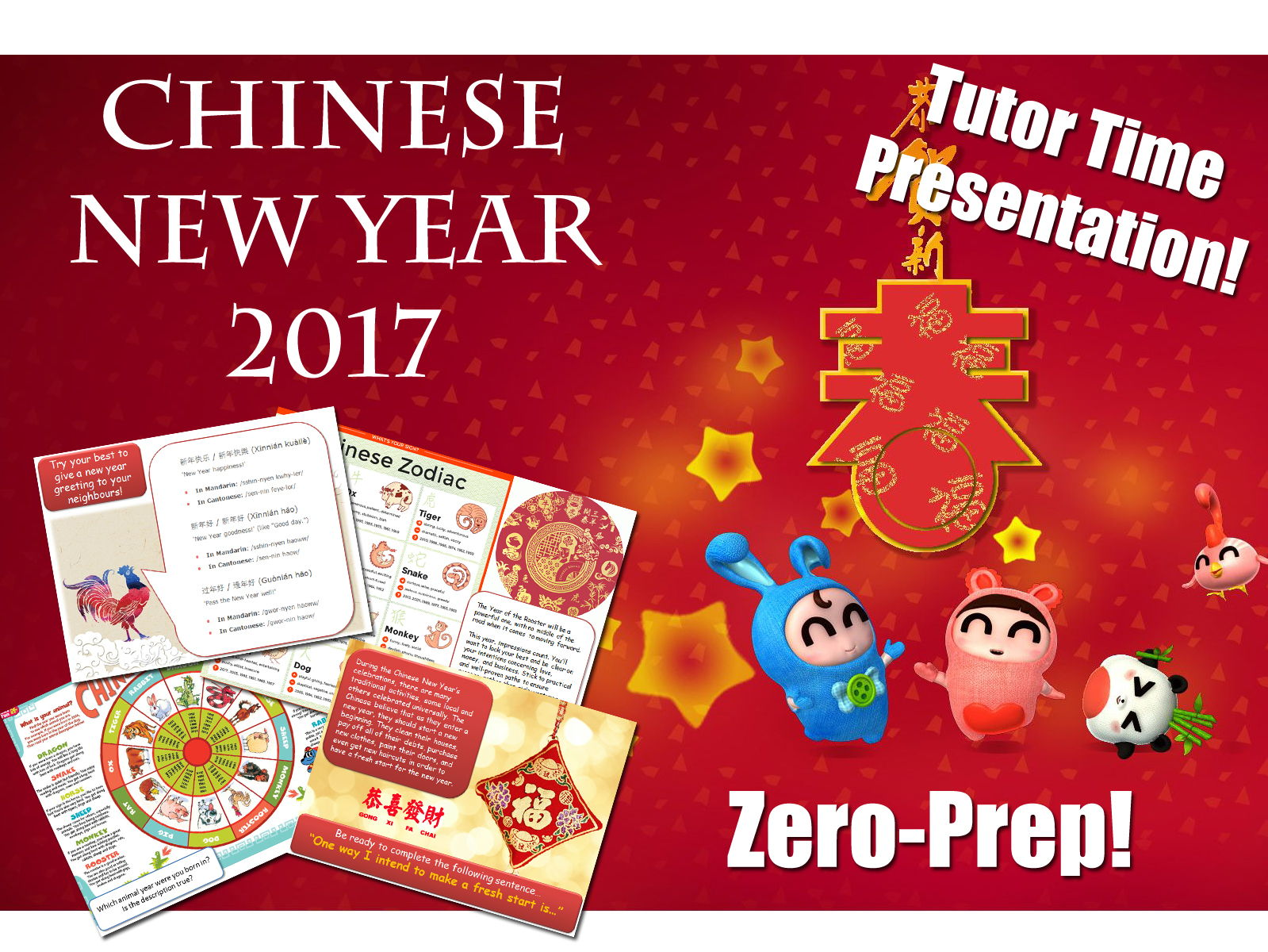 Chinese New Year 2017 and Chinese Poetry & Philosophy ( Literacy ) Special YEAR OF THE ROOSTER Bundle! RE RS English Literature China P4C [ +Free Bonus Resource!]