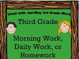 Third Grade Daily Work, Morning Work, or Homework-  August-May:  Spiral Review, common core