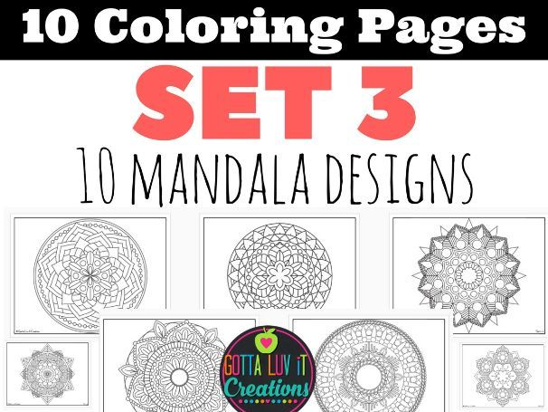 Coloring Pages Set 3 Mandala Designs 10 different pages Perfect for testing week