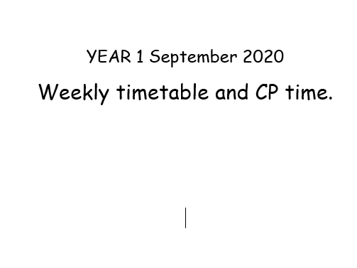 Year 1 Timetable