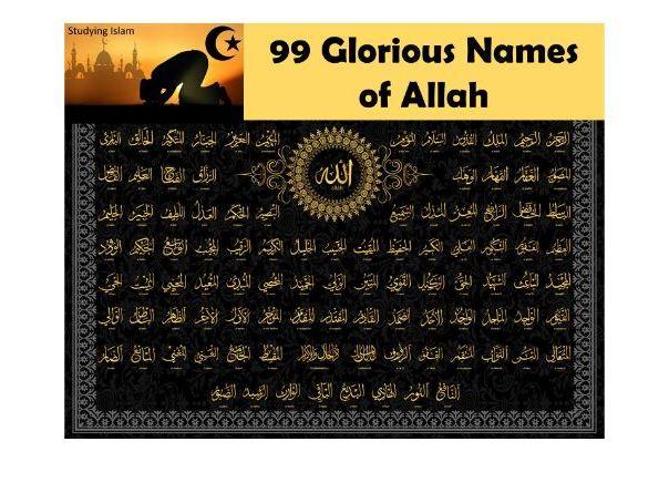 99 Names of Allah - Tawhid - AQA