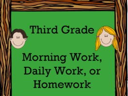 Third Grade Daily Morning Work or Homework:  Spiral Review Math and ELA-  Common Core Aligned