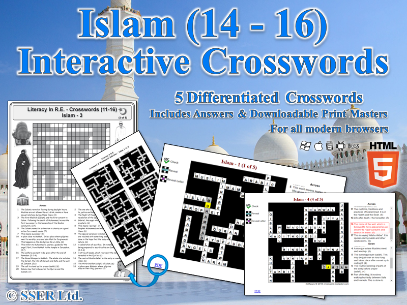 Literacy In Islam – Interactive Crosswords (HTML5)