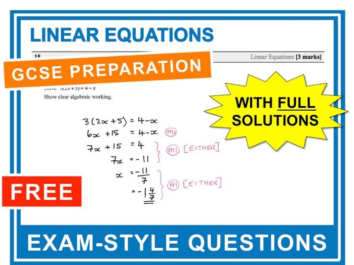 GCSE 9-1 Exam Question Practice (Solving Equations) NEW