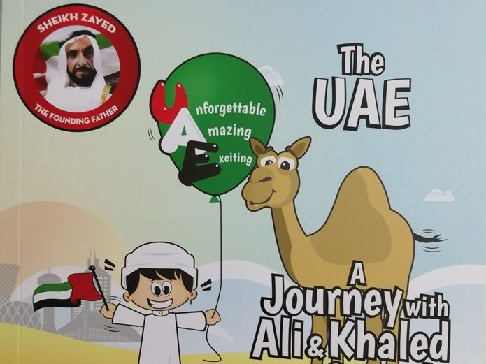 An A - Z of the UAE Culture and Heritage for Young Children