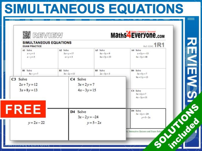 GCSE Revision (Simultaneous Equations)