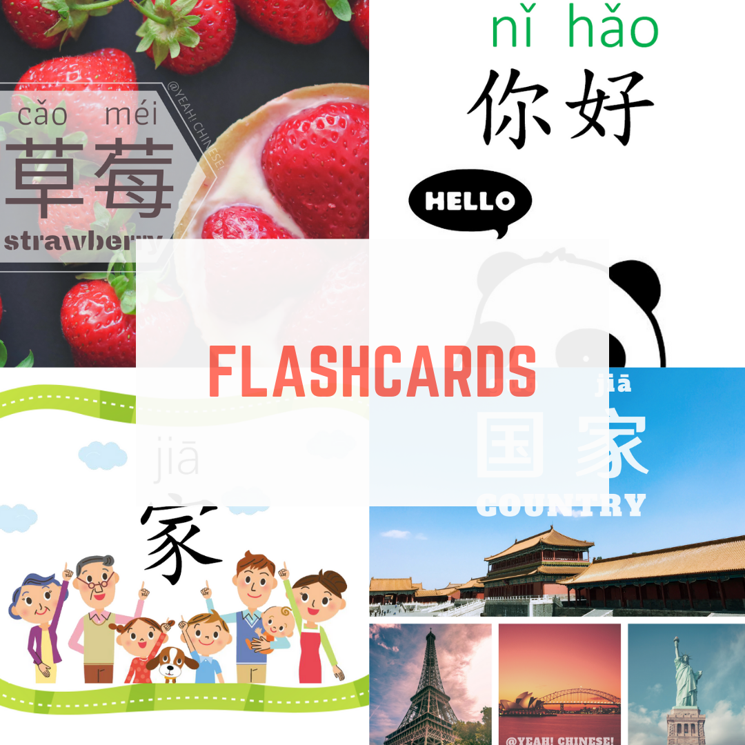 Flashcards  (Mandarin Chinese)