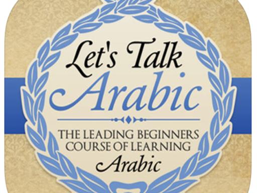 Arabic Grammar Poster (Present Tense)