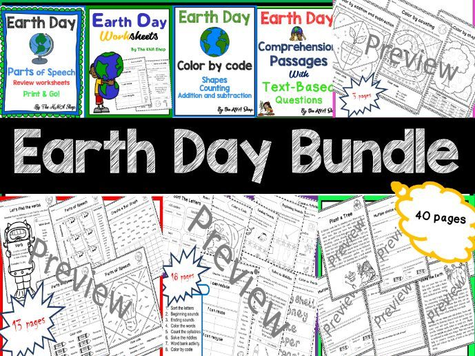 Earth Day Theme --- Bundle - 4 Sets - Worksheets
